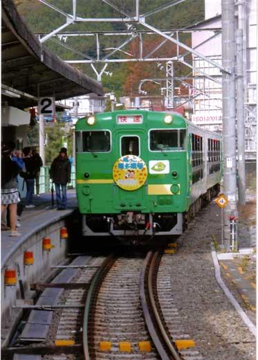 トロッコ列車奥多摩号