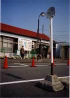 第4回 入選 箱根ヶ崎 静けき朝
