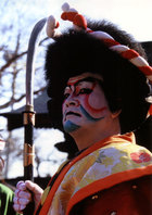 第5回 武陽ガス賞 弁慶・秋川歌舞伎